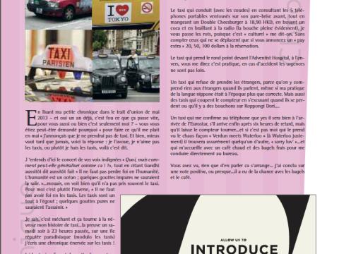TU Article Mai2014
