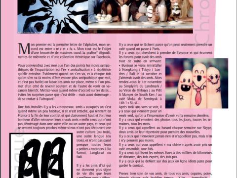 TU Article Nov 2014